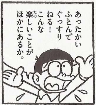 doraemon1.jpg