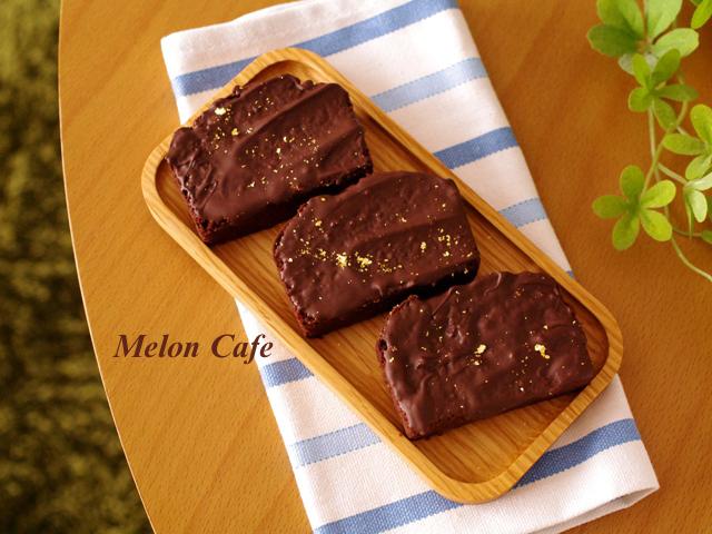 シナモン風味のチョコレートパウンドケーキラスク00a