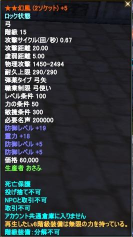 20141128005737488.jpg