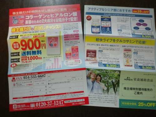 20121208095452f7c.jpg