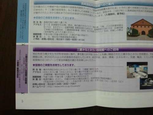 20121208095551d4a.jpg