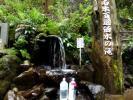 20120428足柄峠04