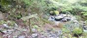 20120504つるべ落としの滝50