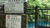 20120512丹沢湖26