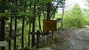 20120512丹沢湖32