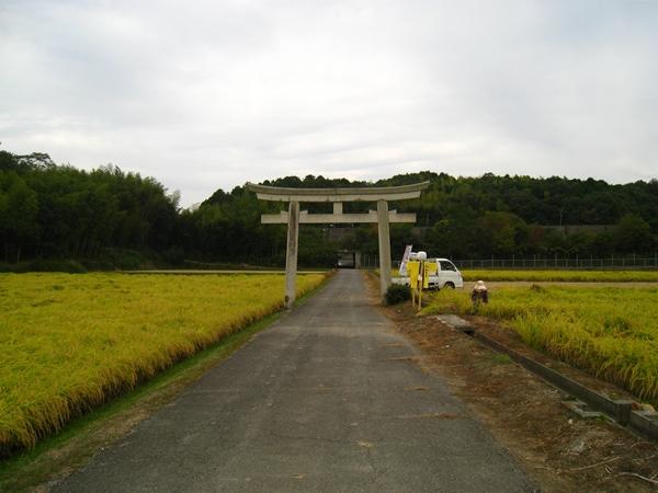 木梨神社②