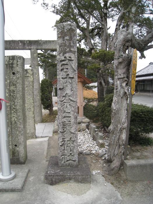 七見神社⑥