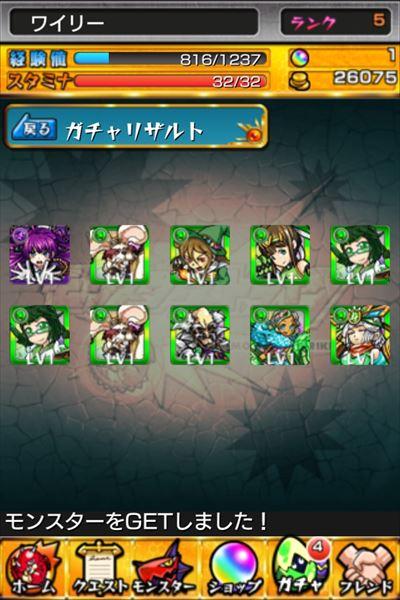 20140212-46_R.jpg