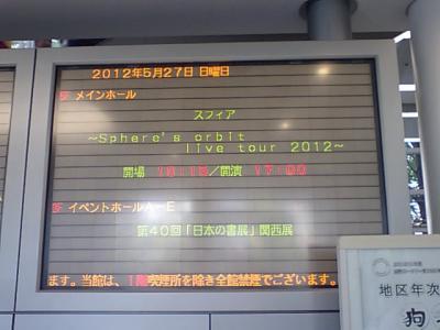 20120527_1.jpg