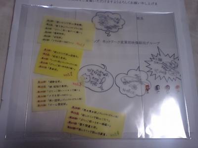 20120625_7.jpg