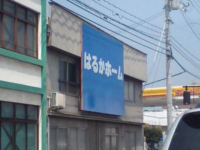 20120727_2.jpg