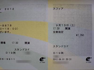 20120901_8.jpg
