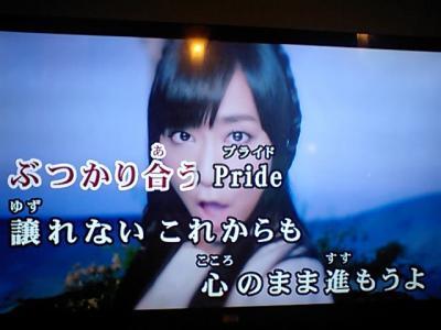 20121229_4.jpg