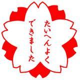 image のコピー 3