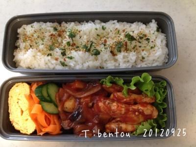 fc2blog_201209250840117c7.jpg