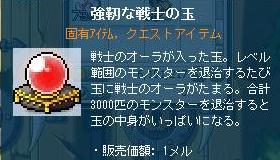 20121105163528668.jpg