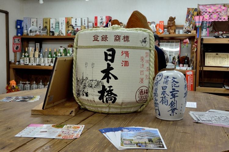 横田酒造7 (2)