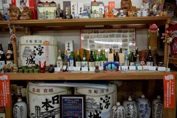 横田酒造9