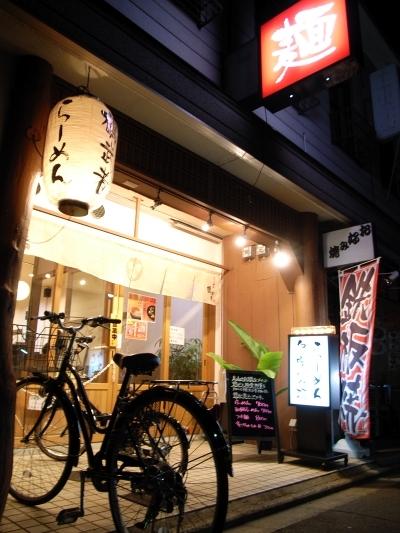 鶴武者 店