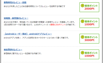 2013010311140790f.png