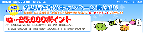 20130104125627ac5.png