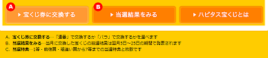 20130112143220594.png