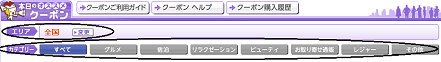 20130114110528c48.png