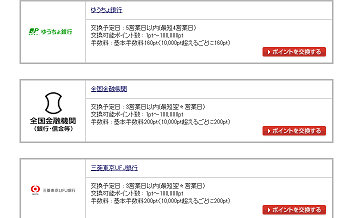 20130117100113396.png