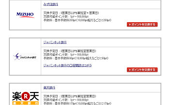 20130117100113b09.png