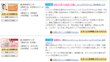 201301221108580a1.png