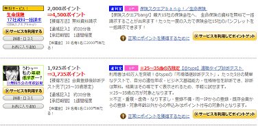 20130125102816168.png