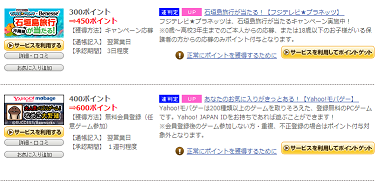 201301251028167fe.png