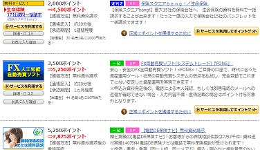 20130126105802464.png