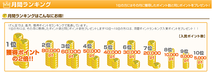 20130128120337b23.png