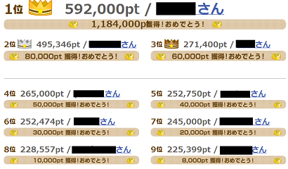 20130128120820250.png