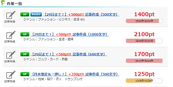 201301291143336c1.png