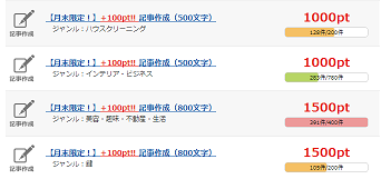2013012911444924b.png