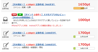 20130129114450305.png