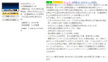 201302041028383fe.png