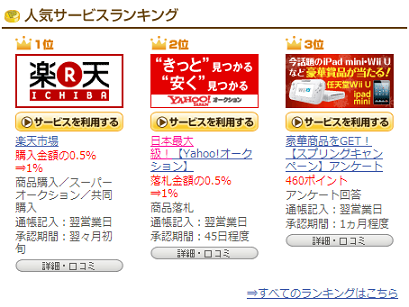 201303041007392f4.png