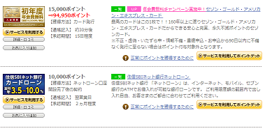 20130306102605397.png