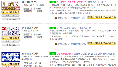 20130306102605658.png