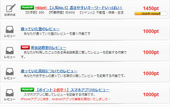 201303091115445cb.png