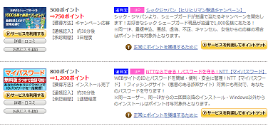20130325103721f06.png