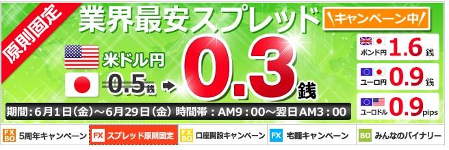 1_2012-06-14_01-02-09.jpg