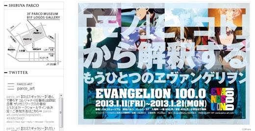 eva10_2.jpg