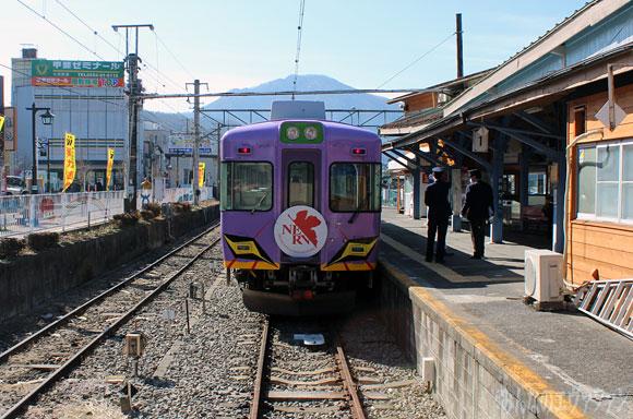 evaQ_train01s.jpg