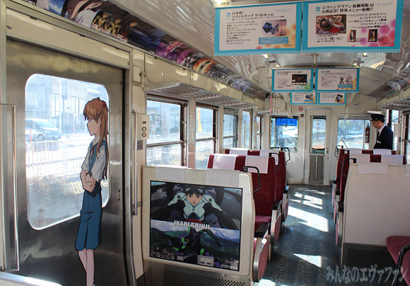 evaQ_train08s.jpg