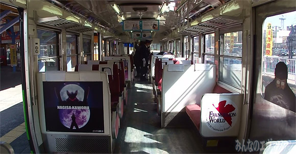 evaQ_train09s.jpg