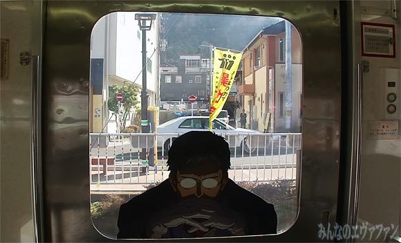 evaQ_train11s.jpg